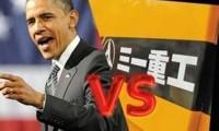 """""""三一集团诉奥巴马案""""达成全面和解"""