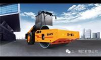三一新品压路机SSR220-3助力江罗高速建设