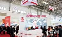 依靠自主研发,打造风电行业标杆企业 三一重能强势出击北京风能展