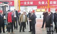 中国机械工程学会调研杭州力龙