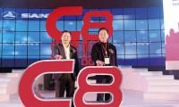 C8新品上市:27站发布会总成交额逾52亿元