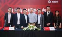 紧握工业4.0,三一集团出资明照资本在京成立