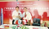 三一参建530米广州东塔 中国泵王将再创新高