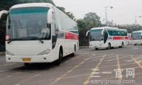 """12辆三一大巴车""""爱心送考"""" 点对点服务,助590名学子直达考场"""