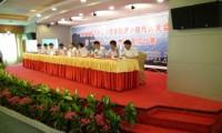 三一集团获评湖南省质量管理小组活动优秀企业称号