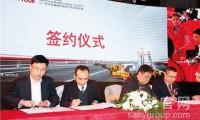 三一路机全国巡展开门红 济南站现场签约逾四千万