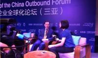 """三一集团获评""""中国企业全球化杰出成就奖"""""""
