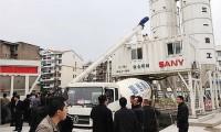 全国预拌砂浆推广会在武汉召开