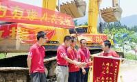 4台三一挖掘机 8名服务工程师 8天连续奋战——三一重机参与桂林泥石流救援