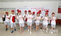 德清基金合唱训练营暑假开营