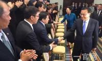 李克强总理访巴 与向文波等企业家亲切座谈