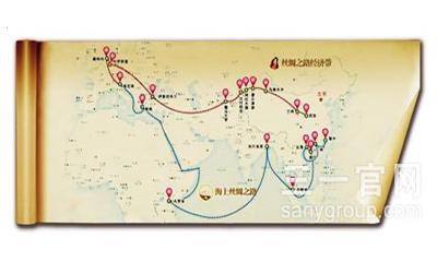 """葡京娱乐app布局""""一带一路"""",中国制造建筑新丝路"""