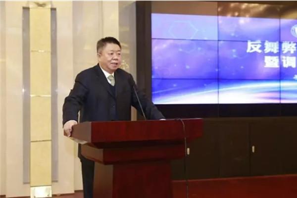 中国企业反舞弊联盟半年会在三一召开