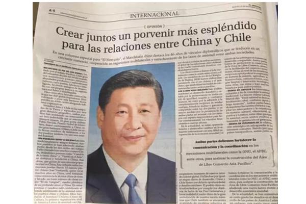 """习大大赞三一参与智利救援:中国制造助两国""""守望相助"""""""