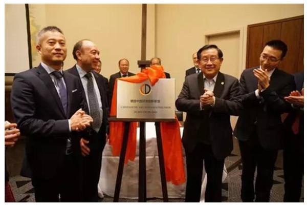三一联合在德中国科研机构 成立研发创新联盟