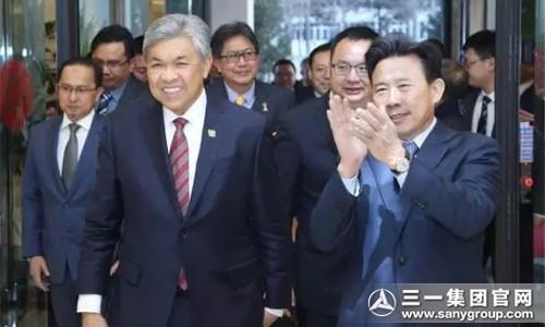 马来西亚副总理到访三一 见证百亿住房项目签约