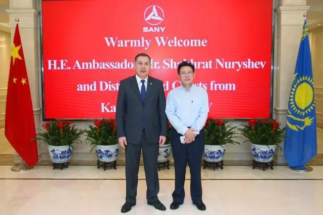 哈萨克斯坦驻华大使努雷舍夫到访三一:欢迎前来投资