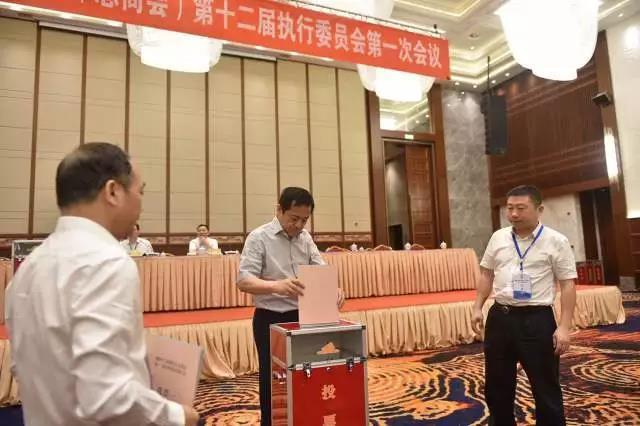 热烈祝贺!三一重工总裁向文波当选湖南省工商联副主席