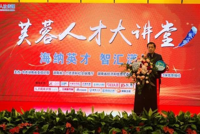 新时代青年人的偶像:向文波总裁精彩演讲,获10万网友称赞!