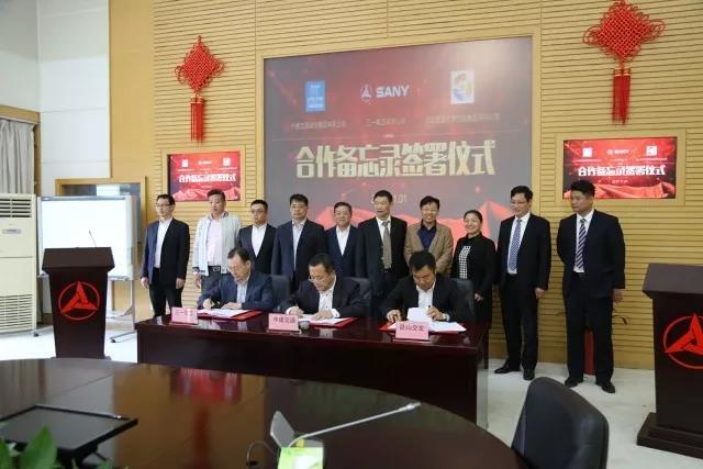 三一集团与中建交通、昆山交发战略签约,将成立合资公司