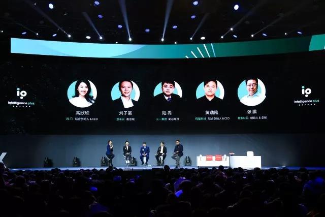 三一与百度、京东、英伟达强强联手:打造智能产业新联盟