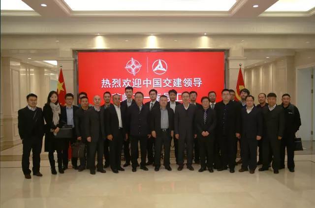 中国交建到访三一,双方将全方位加强合作