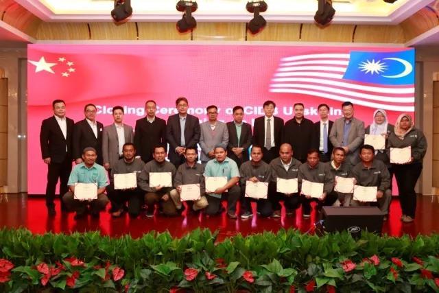 马来西亚CIDB修建产业化培训毕业!共筑中马情谊新里程碑
