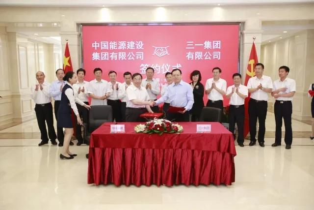 梁稳根会见中国能建党委书记汪建平,签署全方位战略合作协议