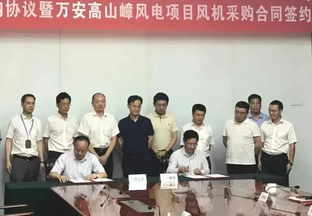 三一集团与国家电投再签重大协议!江西风电发展大有可为