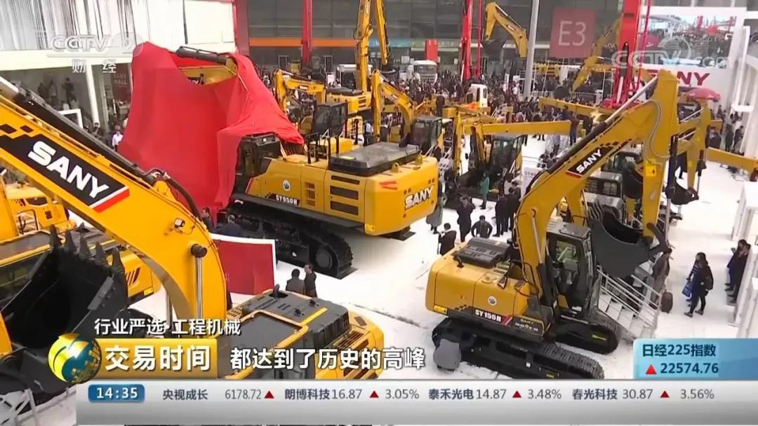 bauma China 2018丨CCTV聚焦三一:各项经营指标独领风骚