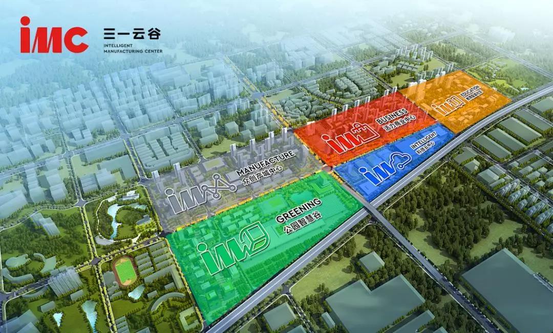 三一云谷:这里将崛起一个世界籍创新园区