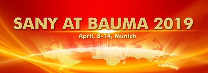 Bauma 2019丨与世界共舞,展龙象之力!澳门葡京赌场智造盛况空前