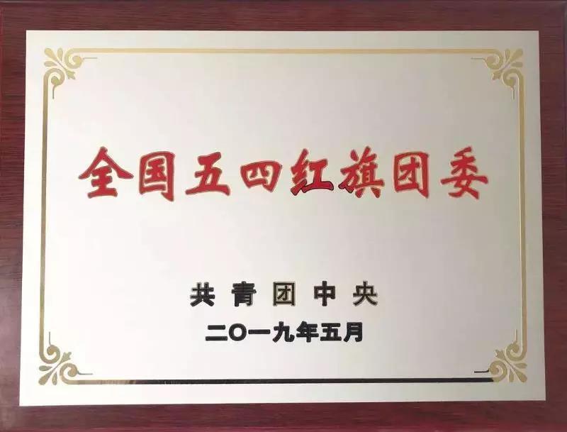 乐虎直播app|首页
