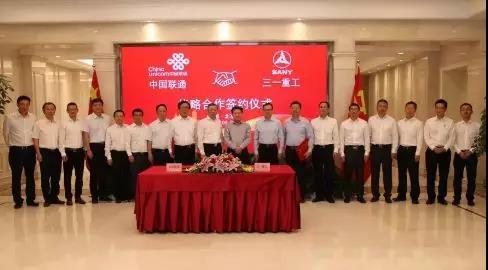 重磅!三一重工与中国联通成立「5G实验室」