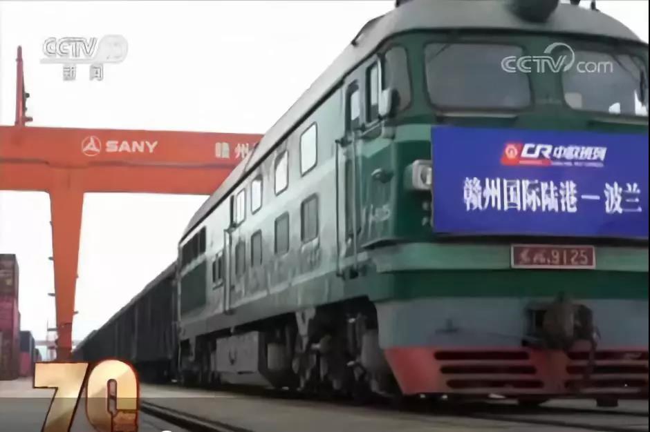 """央視191秒巨幅報道!億鼎博裝備助力老蘇區""""推開大山"""""""