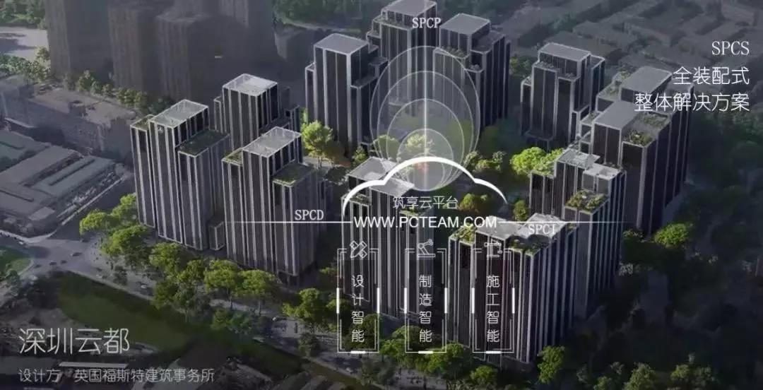 喜报|无插件直播筑工SPCP、SPCC落地深圳未来新地标项目