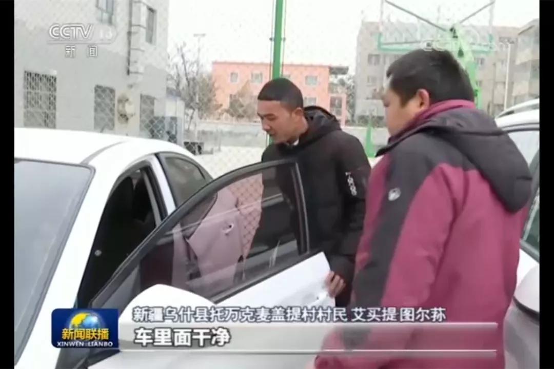 新疆1.png