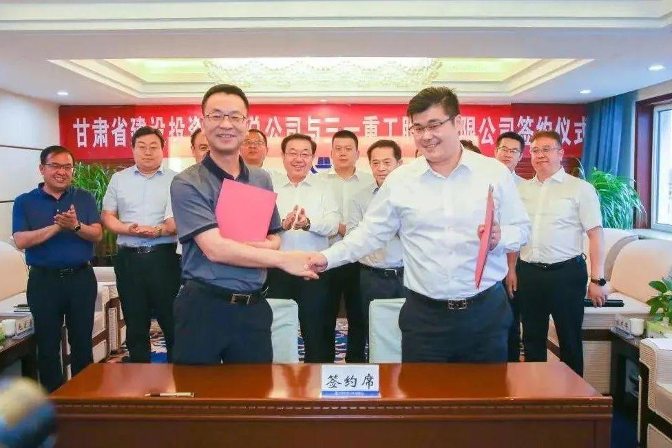 千亿官网与甘肃建投战略签约