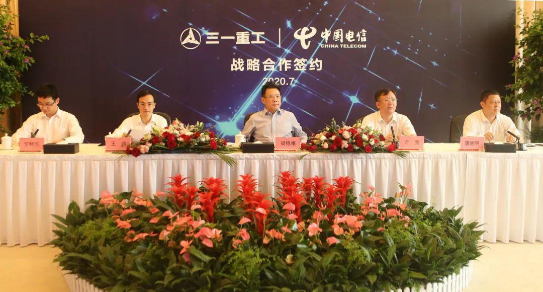 千亿官网与中国电信达成战略合作!携手打造智能制造顶级样板