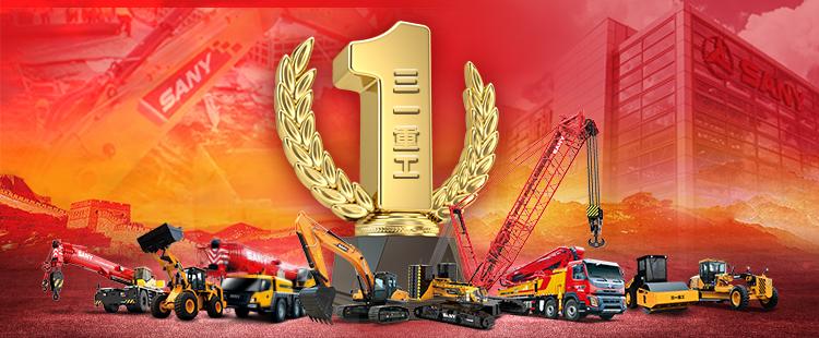 《財富》中國500強發布,三一連續10年穩居行業第一名!