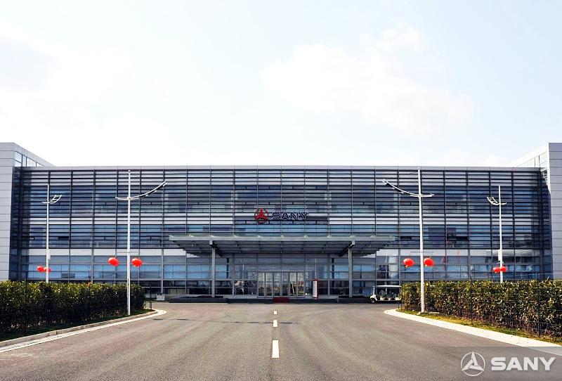 三一临港产业园办公大楼