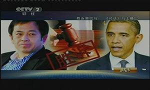 凤凰卫视《总裁在线》:对话U乐国际娱乐总裁向文波