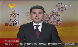 向文波:湖南卫视两会访谈