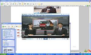 3-21日本《朝日新闻》:中国企業が「巨大ポンプ車」