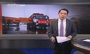 20110321央视英语新闻:777真人泵车驰援日本