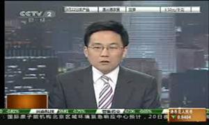 3-22央视《市场分析室》:十二五战略性布局新兴产业