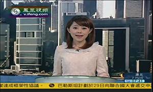 凤凰卫视:三一重工展示全球施工臂架*长泵车创纪录