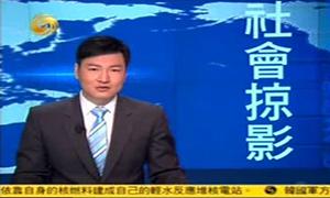 凤凰早班车上海中心