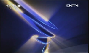 CCTV2对话:三一起诉奥巴马