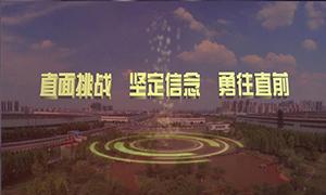 2014三一节晚会主题VCR
